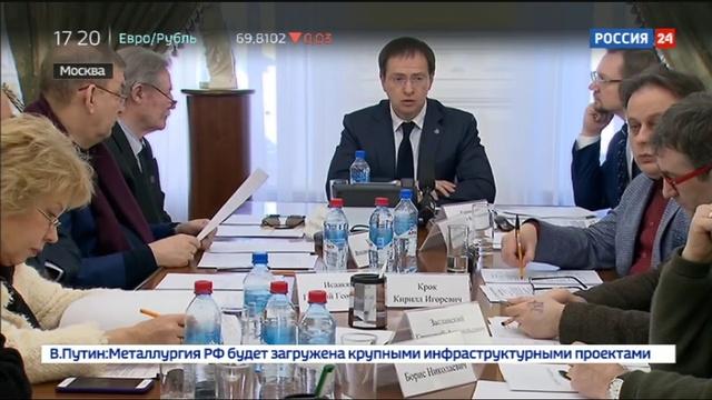 Новости на Россия 24 • Мединский: недобросовестных подрядчиков будем выкорчевывать как скверну
