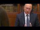 Бестолковый ответ двойника Путина