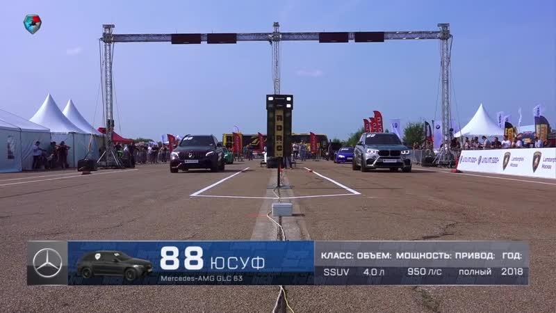 950hp Mercedes GLC 63s GAD vs 1000hp BMW X5M 900hp GT R M5 f90 Unlim 500