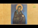 16 августа Прп Антоний Римлянин Новгородский чудотворец 1147 Церковный календарь 2018