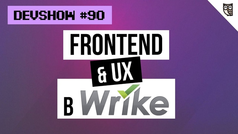 Frontend и UX специалисты в IT компании