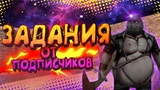 Counter-strike 1.6 зомби сервер №531 ВАШИ ЗАДАНИЯ VIP+ADMIN+BOSS+LORD+ARCANA+DARK+GALAXY