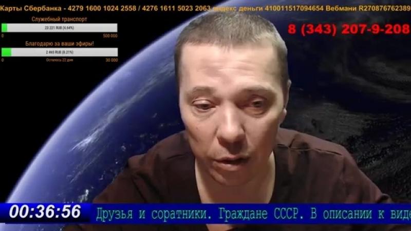 75 А. Злоказов. Российская Федерация монетизирует Уголовный Кодекс!