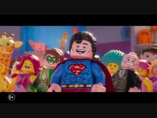 Лего Фильм 2 (2019) на русском