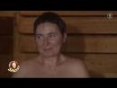 Grillen in der Sauna _ Verstehen Sie Spaß_