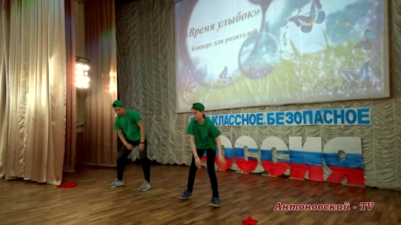 ЗОЛ Антоновский - Концерт Для Родителей - Танец 6 Отряд