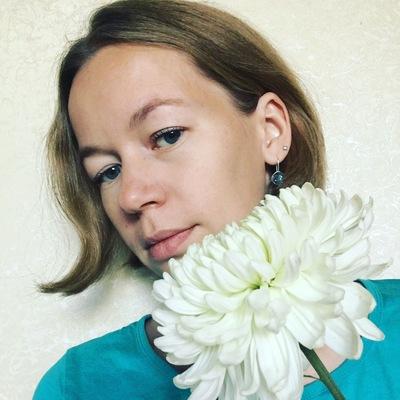 Нина Мормиль