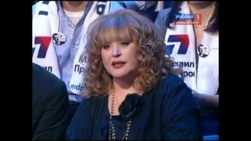 Жириновский жестоко опустил Пугачеву.mp4