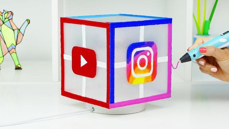 РИСУЮ СВЕТИЛЬНИК ТИК ТОК, ИНСТАГРАМ, ВК и ЮТУБ 3D РУЧКОЙ DIY Tik Tok, Instagram