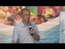 Как преобразовать любую проблему в опору для успешной жизни Олег Гадецкий