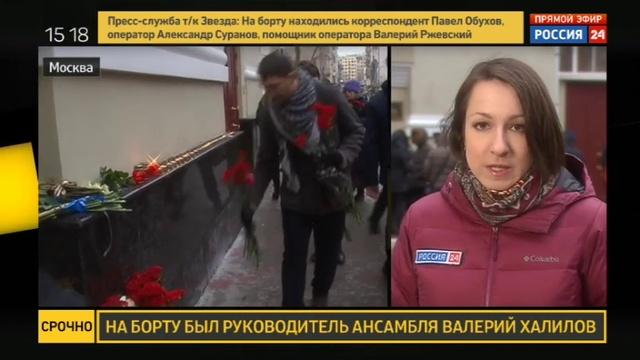 Новости на Россия 24 • Митрополит Иларион рассказал о дружбе с погибшим Валерием Халиловым