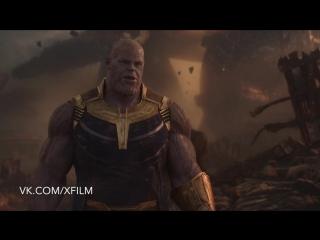 Мстители: Война бесконечности / Avengers: Infinity War (2018) трейлер