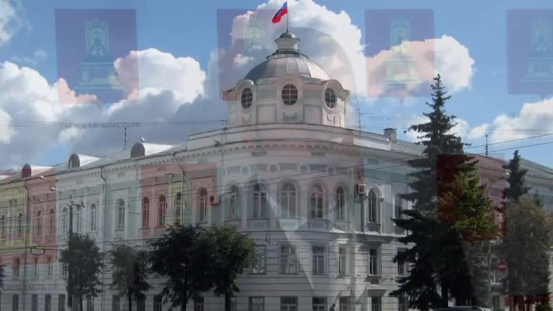 Игорь Руденя- О региональной программе обеспечения информационной безопасности детей