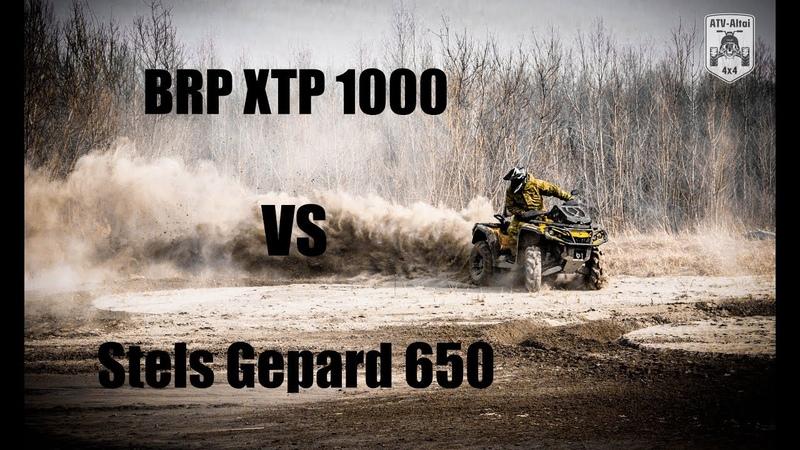 BRP XTP 1000 и Stels Gepard 650 на песчанной косе