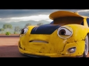 Анимационный семейный фильм в формате 3D Вилли и крутые тачки 6 В КИНО С 23 АВГУСТА