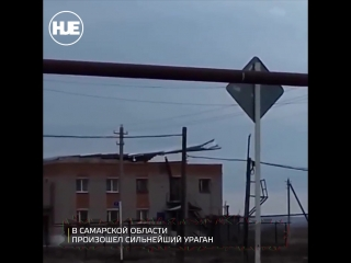 В Самарской области от сильных порывов ветра у дома культуры сорвало крышу