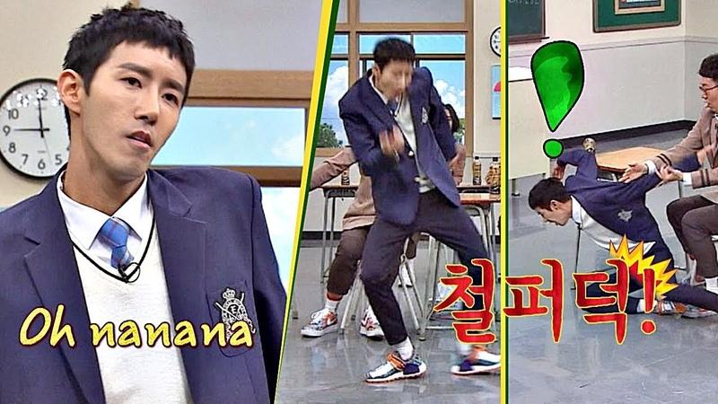 [핵인싸] 나 황광희(Hwang Kwanghee), 형님학교를 접수하겠어! '오나나나(Oh Nanana)' 댄스♬ 아45