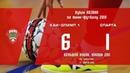 Большой Кубок Казани 2019 Юноши 2011 КАИ ОЛИМП 1 vs СПАРТА 6 1