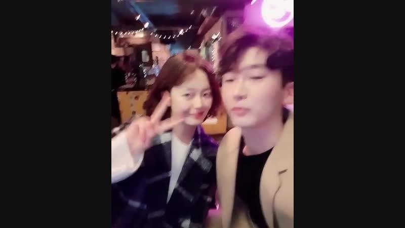 Сон Со Мин со своим другом