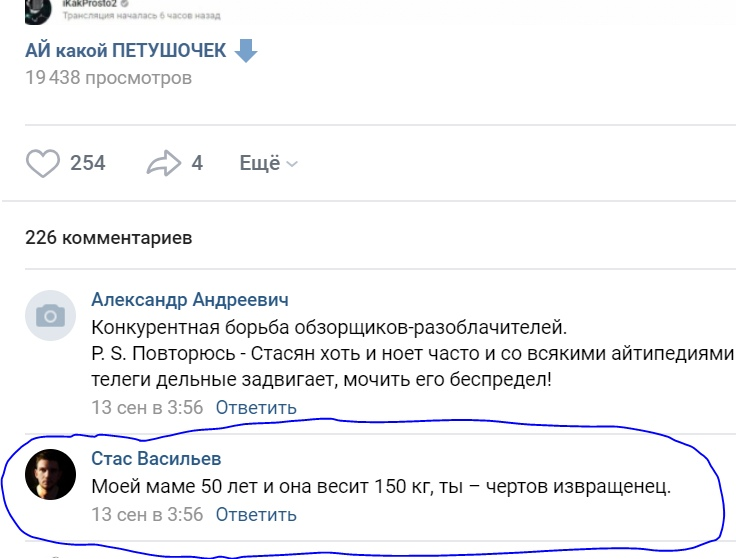 Алексей Псковитин | Кемерово