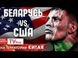 Прямой эфир с Алексеем Кудиным на FNG TV LIVE!