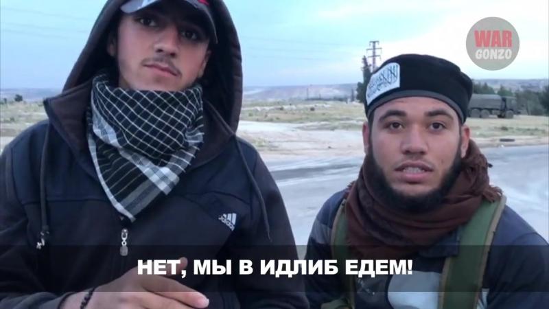 Боевики Ахрар Аш Шам беседуют с российским военным