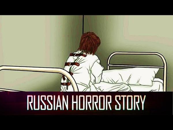 ФИНАЛ | ПЛОХИЕ КОНЦОВКИ И ОДНА ХОРОШАЯ ► Russian Horror Story 5