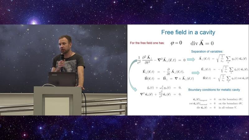 16 09 2018 Лекция Сильное взаимодействие свет материя в мезоскопических системах И А Шелых
