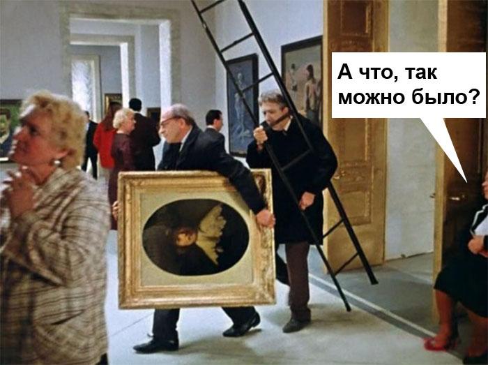 Похититель картины Куинджи рассказал зачем это сделал