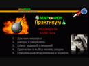 Avantice О программе Практикума Пакеты и скидки Социальные сети и настройка каналов