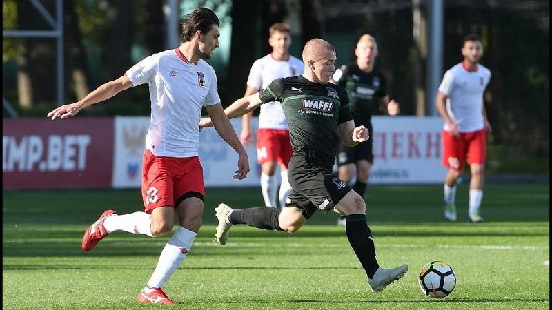 Видеообзор матча «Краснодар-3» – «Спартак-Владикавказ»