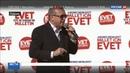 Новости на Россия 24 • Смена формы правления в Турции президент перестарался с агитацией
