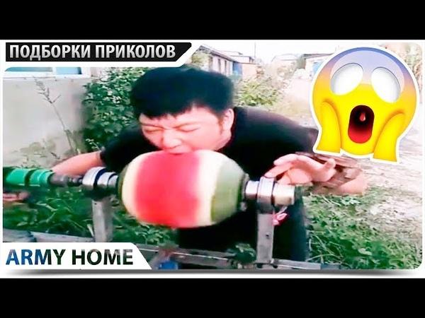 ПРИКОЛЫ 2018 Июль 363 ржака до слез угар прикол - ПРИКОЛЮХА