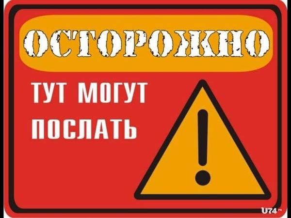 Дерзкий Магнит Волгодонск Ленина 102