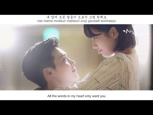 Lee JongSuk (이종석) - Do You Know (그대는 알까요) FMV (While You Were Sleeping OST Part 12) [Eng Sub]