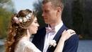 Свадебный день Сергей и Маргарита
