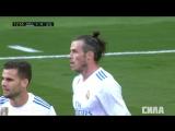 «Реал Мадрид» - «Сельта». Гол Гарета Бейла