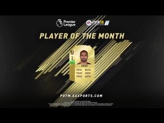 Лукас Моура — лучший игрок английской премьер-лиги в августе!