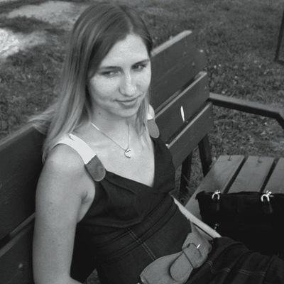 Катерина Пахомова