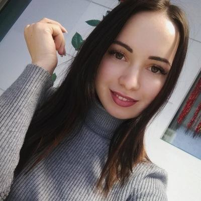 Карина Сергиенко
