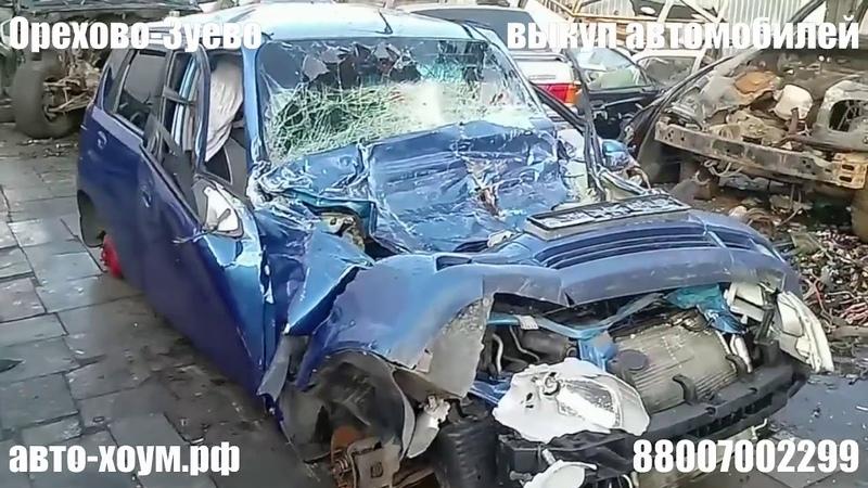 Авторазборка АВТО-ХОУМ. В разборе Chevrolet Aveo 1.4 АКПП, ГУР, кондиционер, абс.
