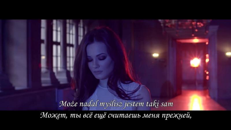 Natalia Szroeder - Lustra