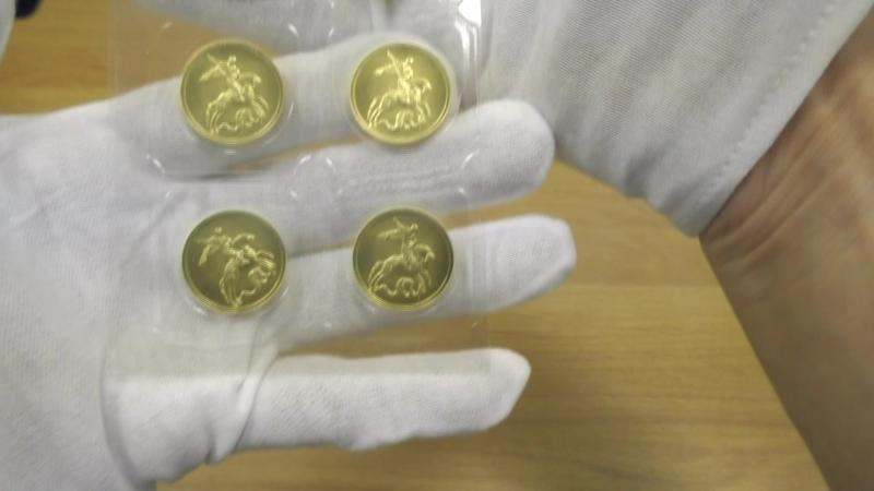 Золотая монета России Георгий Победоносец