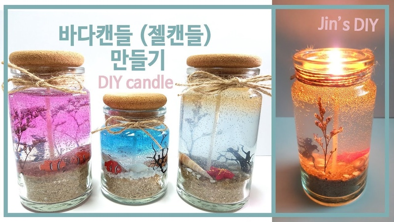 [ENG SUB] 바다캔들 만들기 / DIY Sea candle , How to make a candle