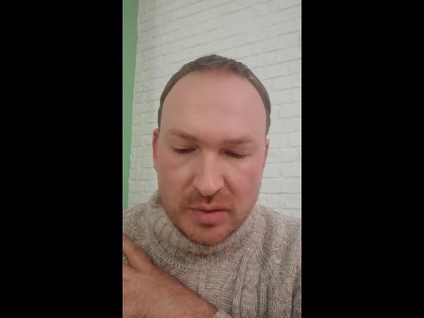 Питание для щитовидки Кирилл Вершилов Аврора
