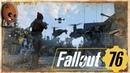 Fallout 76 - Прохождение 31➤В погоне за тенью. Мощность сигнала. Горнолыжный курорт Плезент-Вэлли.