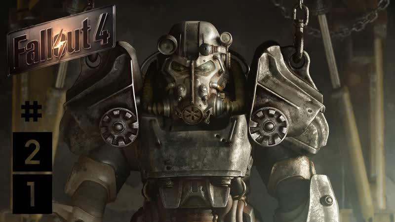 Опять Far Harbor | Fallout 4 21 [RU/EN]