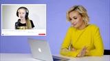 Полина Гагарина слушает каверы на свои песни