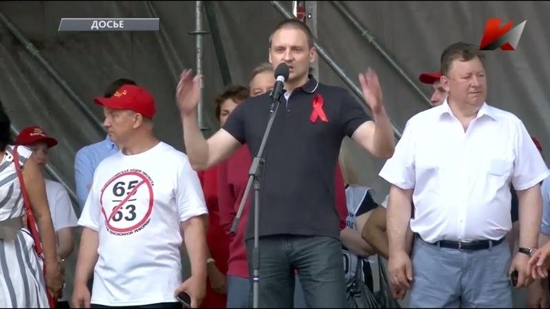 Участились случаи преследования властями представителей левой оппозиции 16 08 2018