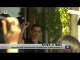 Depeche Mode in Sofia 2013